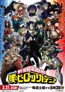 Boku no Hero Academia 5